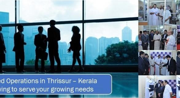 Thrissur Regional Office Inauguration