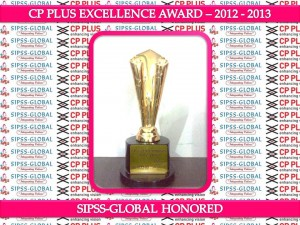 cpplus excellence award
