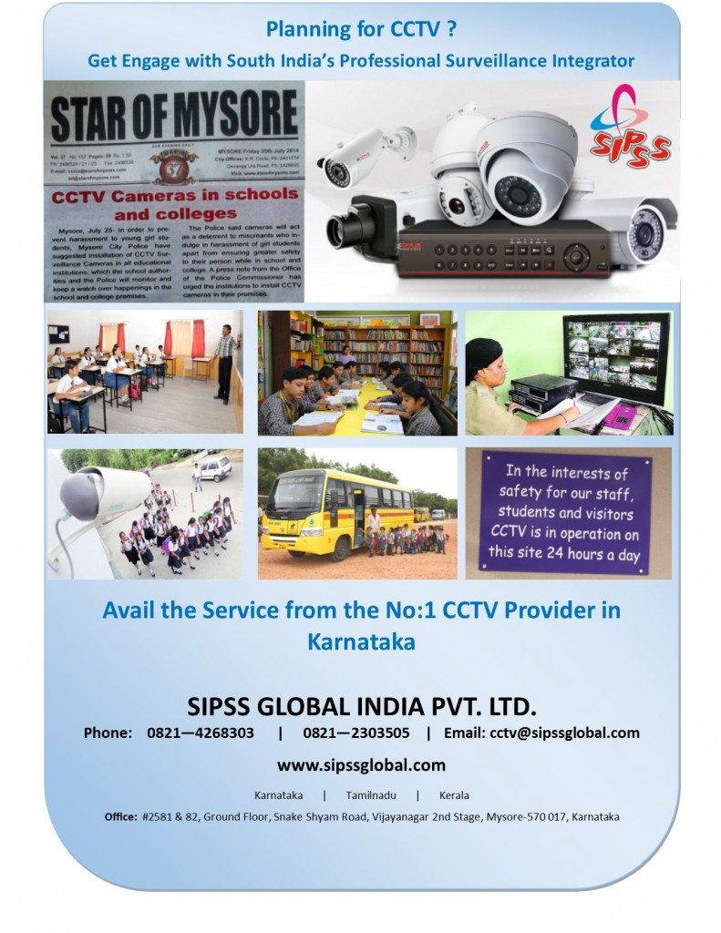 CCTV Cameras in Schools & Colleges